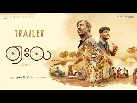AELAY - Official Trailer [Tamil] | Samuthirakani | Halitha Shameem